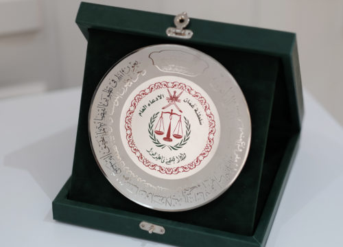 Sultanate of Oman and Transition to a country of Law and Organizations
