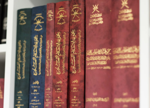 Legal Regulation of Taxes in Sultanate of Oman